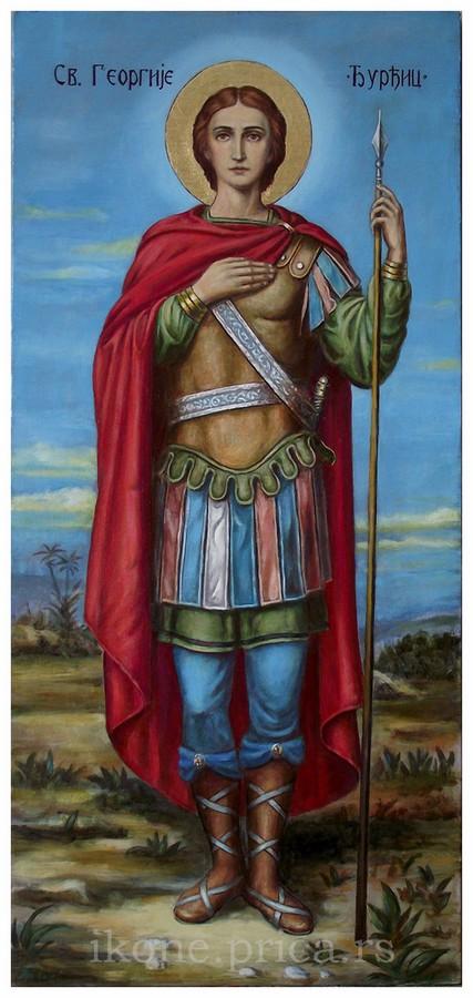 ĐURĐIC sveti georgije ikona